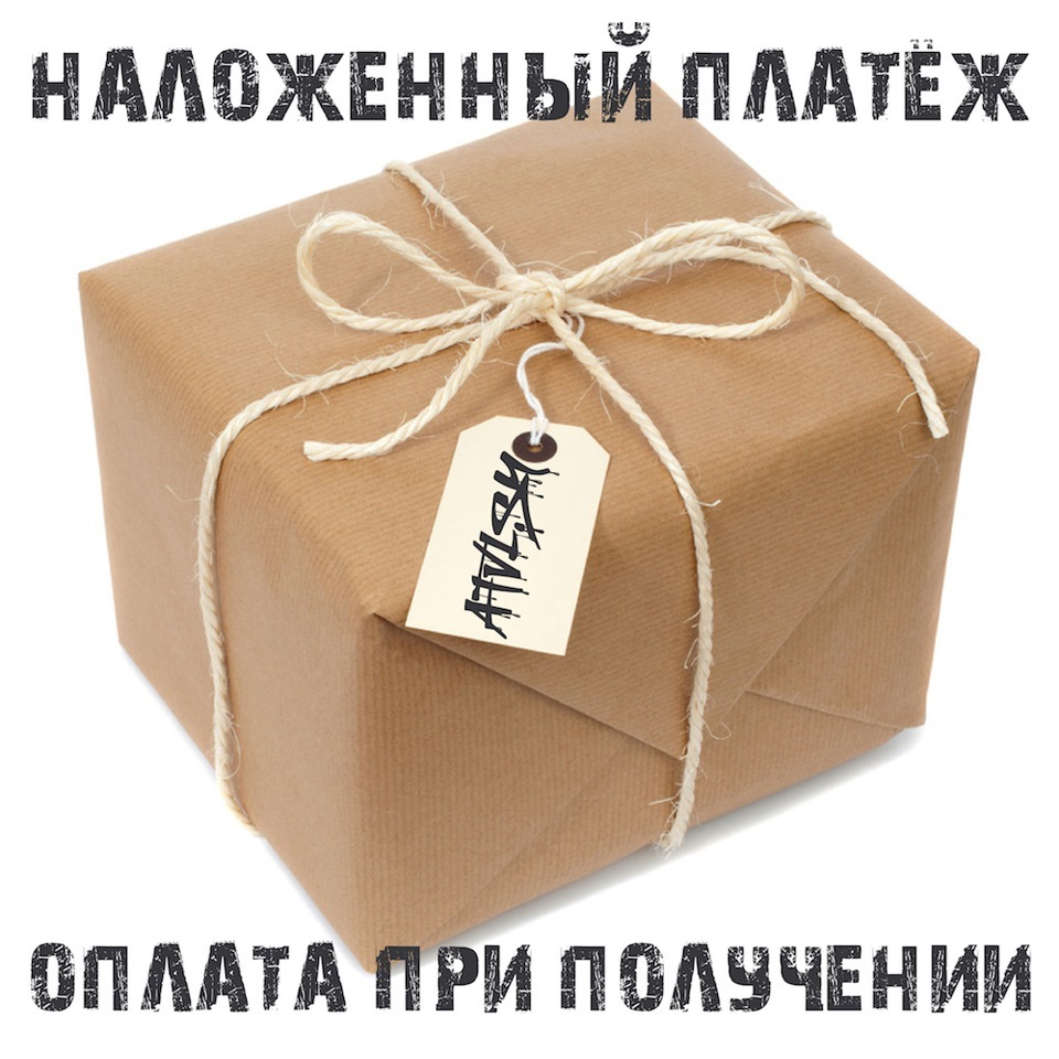 Оригинальные подарки наложенным платежом без предоплаты 12